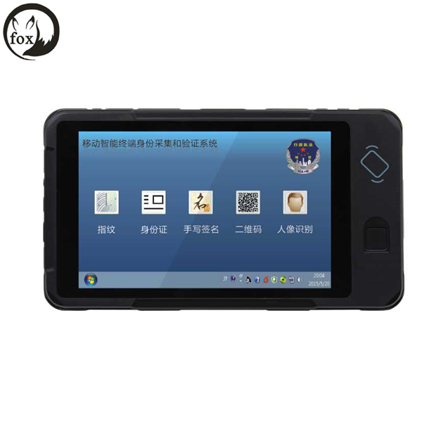 8inch PRC ID Scanning Tablet